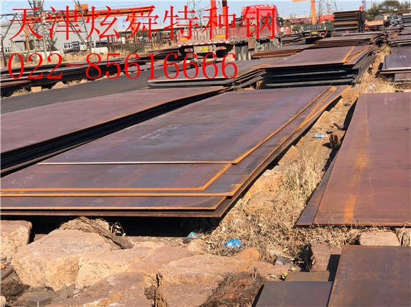 河北省nm400耐磨板价格: 目前走出了比较强劲的行情批发价多少钱一吨