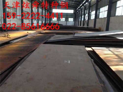 Q500NH耐候板