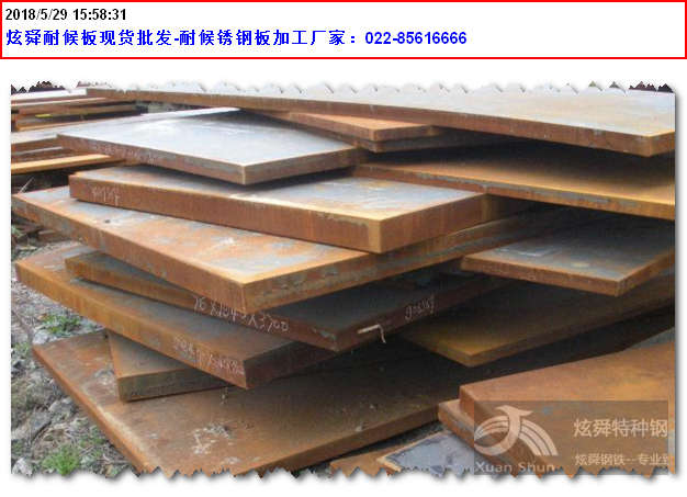 Q345NH耐候板尺寸