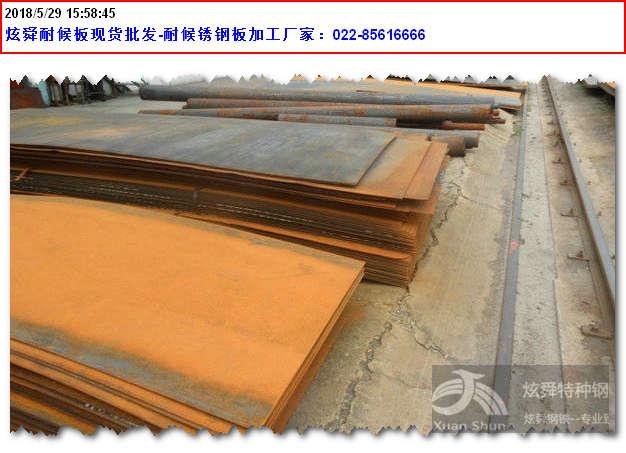Q235NH耐候板规格